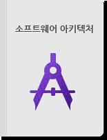 Go 언어 실전 테크닉 | 에이콘출판사